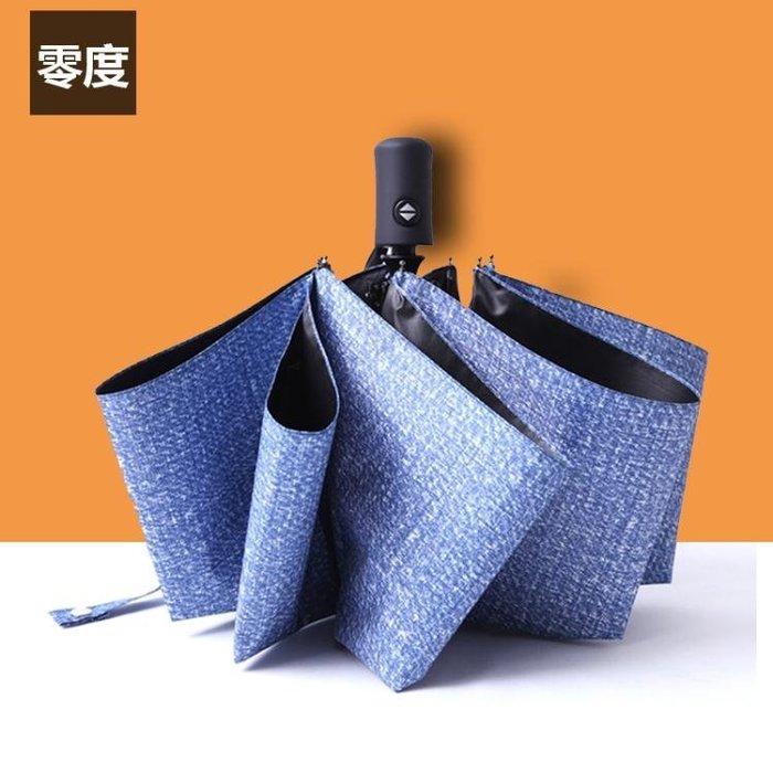 熱銷雨傘全自動雨傘折疊黑膠防曬三折傘男女商務加固晴雨兩用學生韓國創意