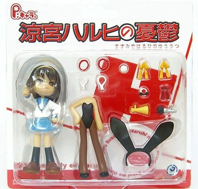 GUNZE Pinky Street Pinky:st P:chara PC2014 Melancholy of Haruhi Suzumiya HARUHI