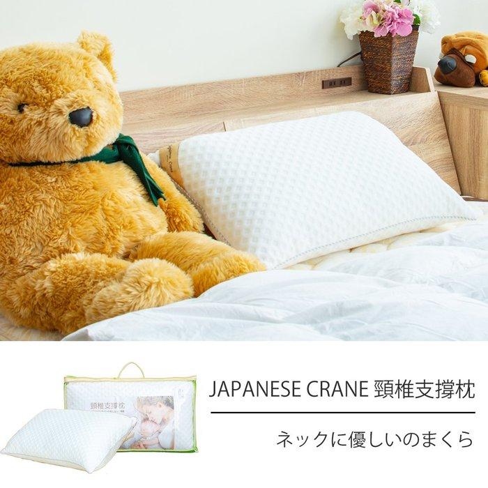 【戀香】MIT超柔彈性抗菌頸椎支撐枕 枕頭 記憶枕   E849
