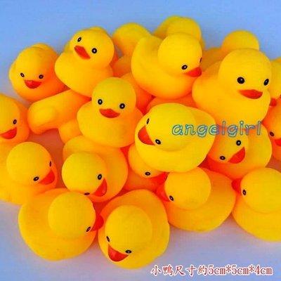 紅豆批發玩具/1隻最低7元黃色小鴨鴨CE認證安全玩具/戲水浴室洗澡玩具啾啾鴨游泳鴨母子鴨啾啾響