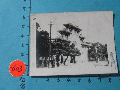 民初,中國,廈門, 中山公園古董黑白,照片,相片**稀少品