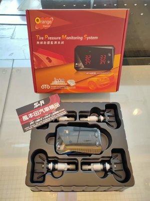 ORANGE P-429 鑽石機 - 胎內式胎壓偵測器 Fit3 Fit3.5 HRV CRV CRV5 完工價 胎內式 胎壓偵測器 調胎免設定 自動定位