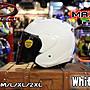 ONZA【旗艦店】2015年新款 MAX R2 半罩式安...
