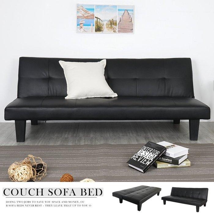 賽維爾時尚皮質沙發床 雙人床 雙人沙發 客廳【Yostyle】SF-1838