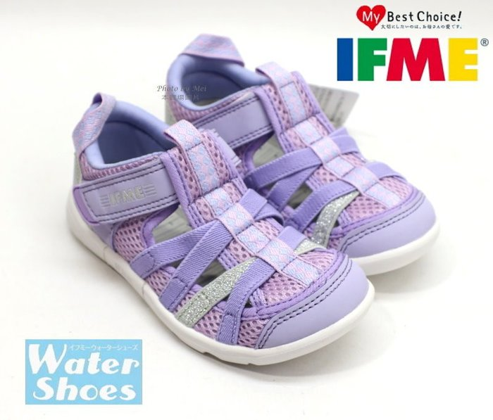 日本品牌IFME健康機能童鞋兒童款輕量水涼鞋 / 休閒鞋 (紫 IF22011902)