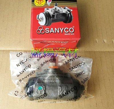 盛揚 三菱 SPACE GEAR 2.4 (得利卡 2.0 99- 後右) 後鼓式分泵/後分幫 三環SANYCO