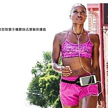 【Noodle3c 數位小舖】Griffin Trainer Hip Belt 通用型智慧手機腰掛式運動保護套