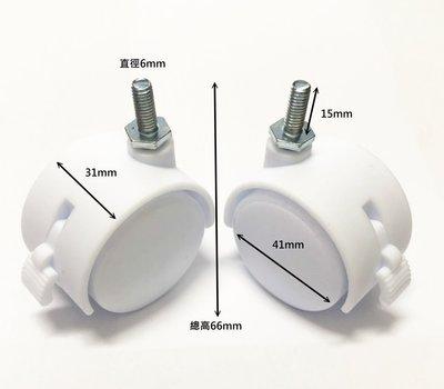 M6螺絲1.5寸環保出口白色帶剎萬向輪腳輪置物架手推車輪子6mm