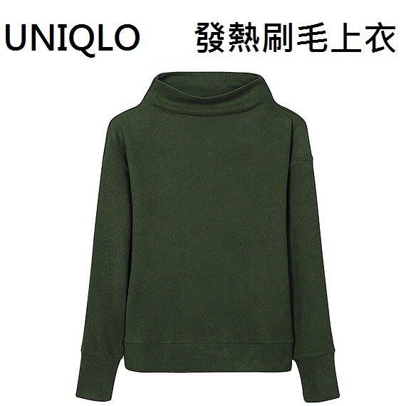 維琪哲哲~ 購回~UNIQLO女裝 薄柔保暖發熱刷毛上衣 T恤 長袖 19 WINE  L