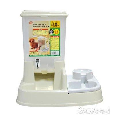 愛麗思IRIS寵物狗狗自動喂食器貓咪飲水器投食器寵物給食飲水兩用