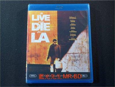 [藍光BD] - 威猛奇兵 To Live and Die in LA