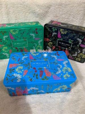 (現貨兩入、五入)全新Jo malone限量2019英倫運河系列Wild Flowers&Weeds僅售鐵盒有藍、綠、黑