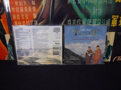 鄉親@文化~絕版二手老CD~CHRIS HINZE:TIBET IMPRESSIONS~西藏印象~銀圈德版