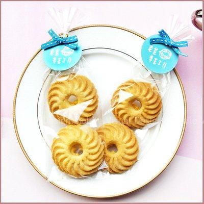 父親節禮贈品-[請爸爸吃88乳酪餅]-貼心來店禮物首選(已包裝)-父親節活動小禮物/幸福朵朵