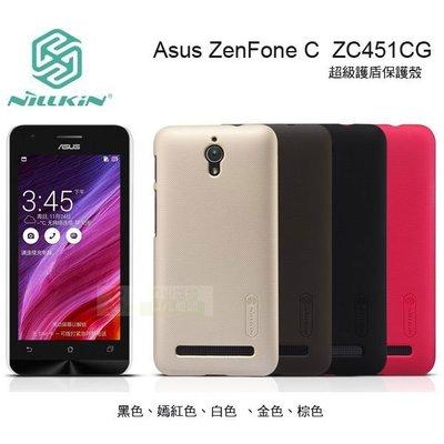 s日光通訊@NILLKIN原廠 Asus ZenFone C ZC451CG 超級護盾手機殼 磨砂保護殼背蓋