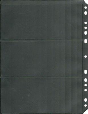 【萬龍】活頁集郵片(黑底)橫三格,一包5片,雙面