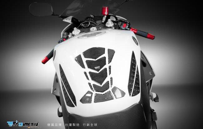 【R.S MOTO】Yamaha 油箱貼 DMV 大魔 XJ6 XJ6N XJ6F DIVERSION F XT1200