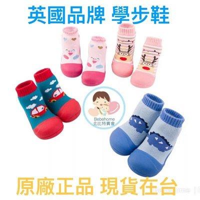 英國品牌Luvena fortuna 學步鞋 兒童防滑鞋 幼兒學步鞋 嬰兒學步鞋 嬰兒鞋 hudson baby