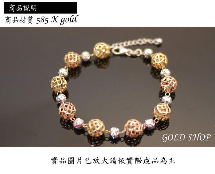 gold  ITALY 585 三彩K金 手鍊 [ kb 021 ]-1.87