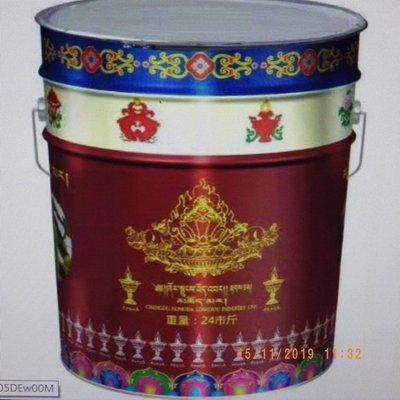 紫晶宮***西藏食用級純植物酥油供佛必備酥油可作燈粒或食子鐵圓桶裝(24斤)黃色***品質保證價格便宜