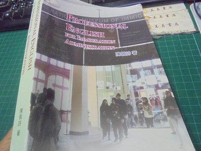 professional english for immigration administration陳佩詩執法移民英文