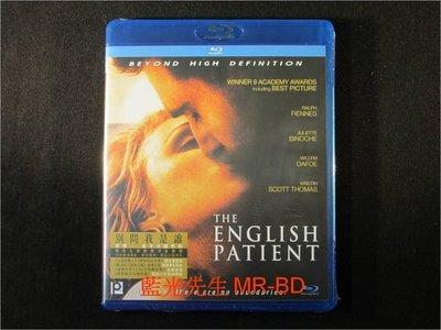 [藍光BD] - 英倫情人 ( 別問我是誰 ) The English Patient
