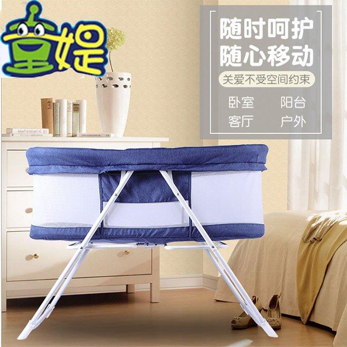 嬰兒床邊床新生兒便攜式多功能旅行仿生床可摺疊BB寶寶睡籃WY