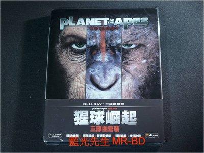 [藍光先生BD] 猩球崛起三部曲 The Planet Of The Apes 三碟鐵盒套裝版 ( 得利正版 )