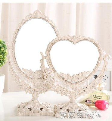 化妝鏡 歐式台式化妝鏡子 新品復古鏡子 雙面梳妝鏡簡約大號便攜公主鏡子