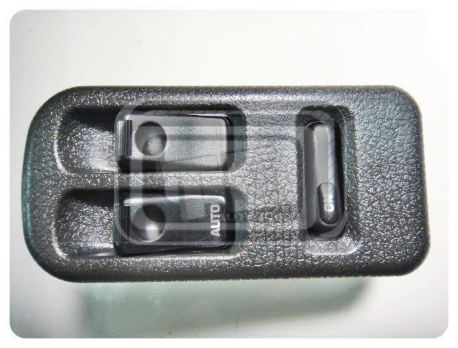 【TE汽配通】FORD 福特 載卡多MAXI 98後 主電動窗開關 主控開關 副廠件 TYC