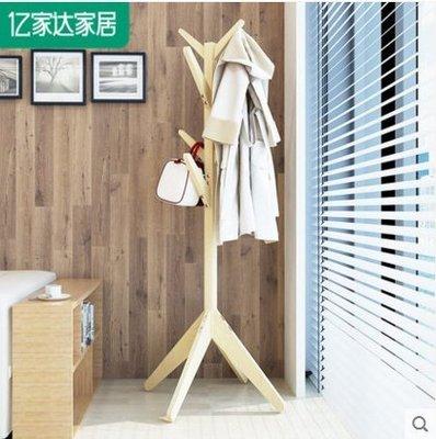 『格倫雅』衣帽架落地 實木創意衣架落地 臥室掛衣架簡約現代簡易掛衣服架子^7721