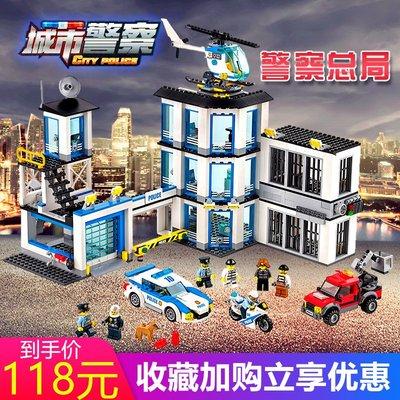 卡勒迪娛樂 樂高積木城市系列警系局消防警察局拼裝男孩子益智力兒童玩具動腦