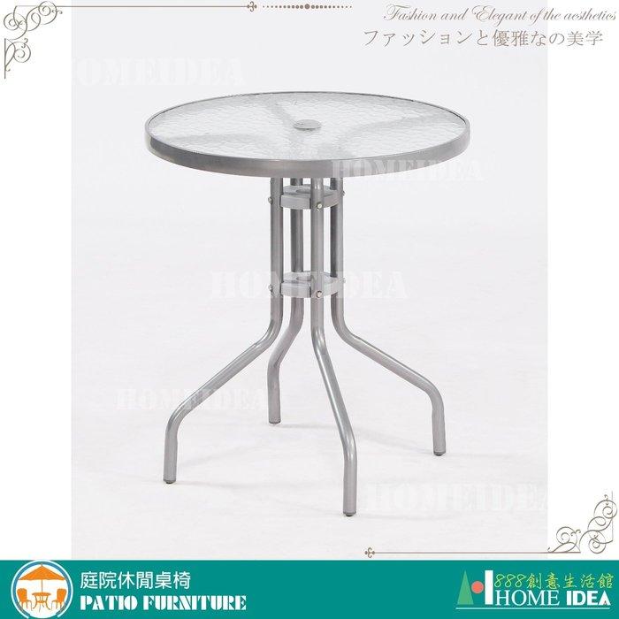 【888創意生活館】164-HT-024(61-10)圓桌60cm$1,000元(26餐桌椅躺椅折合桌椅休閒)屏東家具