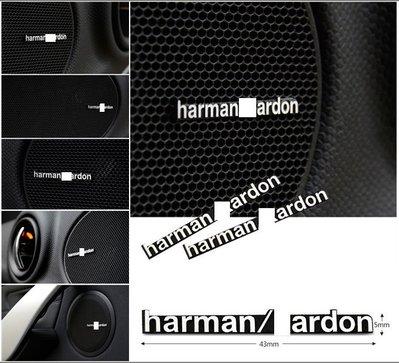 harman kardon迷你福斯本田馬自達VW Honda Mazda車標 音響標 喇叭標 logo標 車飾 哈曼卡頓