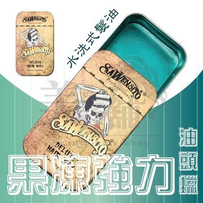 【美髮舖】Suavecito 果凍強力油頭蠟 熱銷款 水洗式髮油 定型液 拉絲髮泥乳 美國正品 骷髏油頭