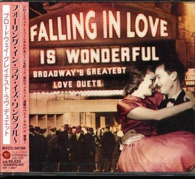 (甲上唱片) Broadway Greatest - Falling in Love is Wonderful - 日盤
