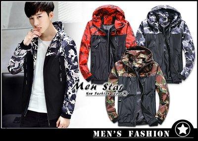 【Men Star】免運費 韓流 迷彩拚色外套 夾克 防雨外套 團購外套 公司外套 團體外套 社團外套 媲美 stage