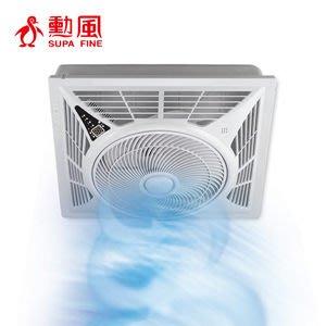 勳風 節能直流變頻 頂上循環扇 HF-7499 /  HF-7499DC 吸頂扇 輕鋼架專用 台中市