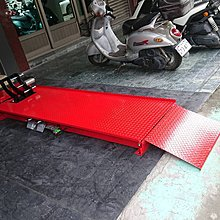 【鎮達】全新機車維修設備 分期專案  超薄型機車升降機8000元即可交機