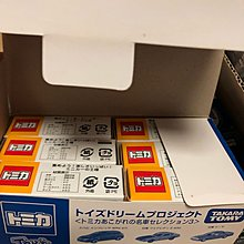 Tomica Dream Project Box set