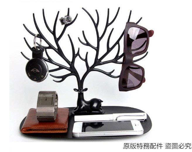 FINDSESEMD鹿頭收納 展示台 飾品 鑰匙 手錶 單品 配置 耳環 眼鏡 擺放 手環 動物 展示收納  大款