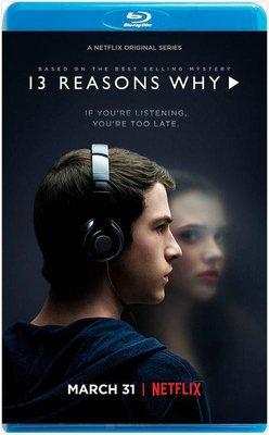 漢娜的遺言  十三個原因 第一季  共2碟   REASONS WHY SEASON 1 (2017)