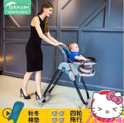 〖起點數碼〗teknum寶寶餐椅可折疊多功能便攜式兒童嬰兒椅子小孩吃飯餐桌座椅