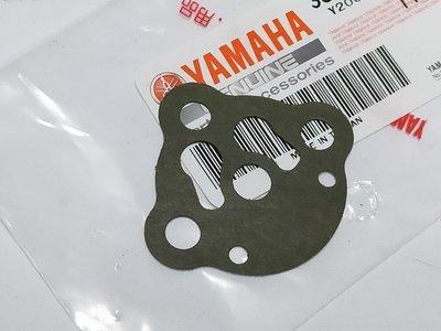 YAMAHA 山葉 原廠 比安可 車玩 迅光 頂級迅光 風光 勁風光 新風光 VINO 125 墊片 機油幫浦