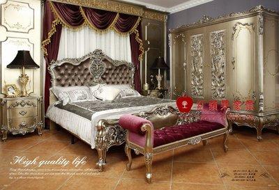 [紅蘋果傢俱] F105A 洛克思瑞系列 新古典 法式 歐式 雙人床 床台 床頭櫃 床尾椅