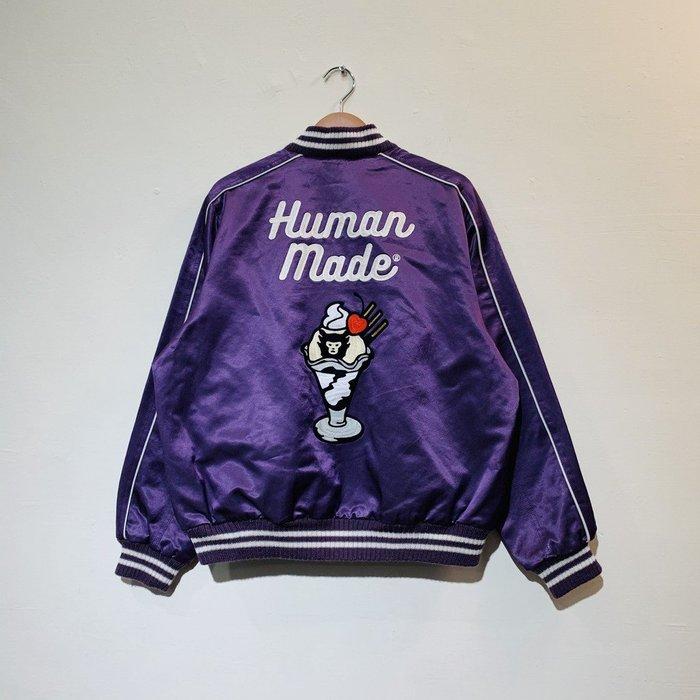 (Used) Human Made Varsity Satin Jacket HM19JK004 棒球外套 冰淇淋 現貨