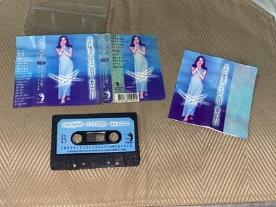 【李歐的音樂】點將唱片1992年 張清芳 的光芒 出嫁 簾後 想你想到心慌  錄音帶 下標就賣