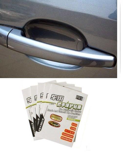 車用門把貼紙 門腕保護膜 門把手透明保護膜 門把貼 通用款