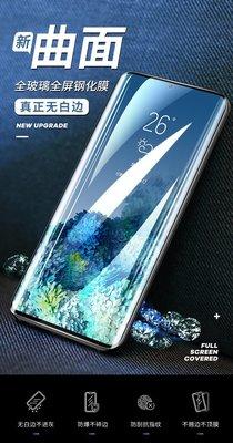 發票 全膠 3D 無孔可指紋辨識 鋼化玻璃保護貼 note 10 10+ S10 S10+ S20 S20+ S20U