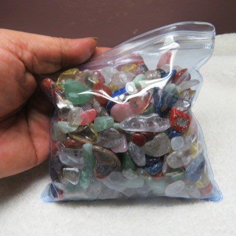【競標網】精選天然漂亮七色水晶碎石1000克裝(回饋價便宜賣)限量10組(賣完恢復原價250元)